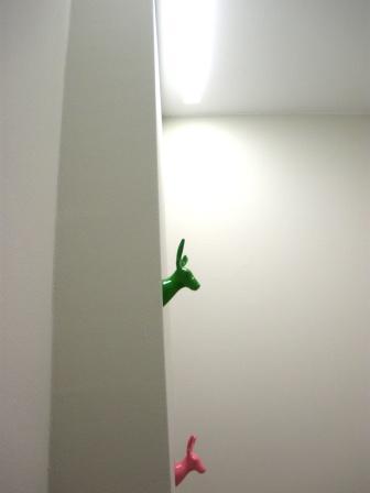 Op Garderobe